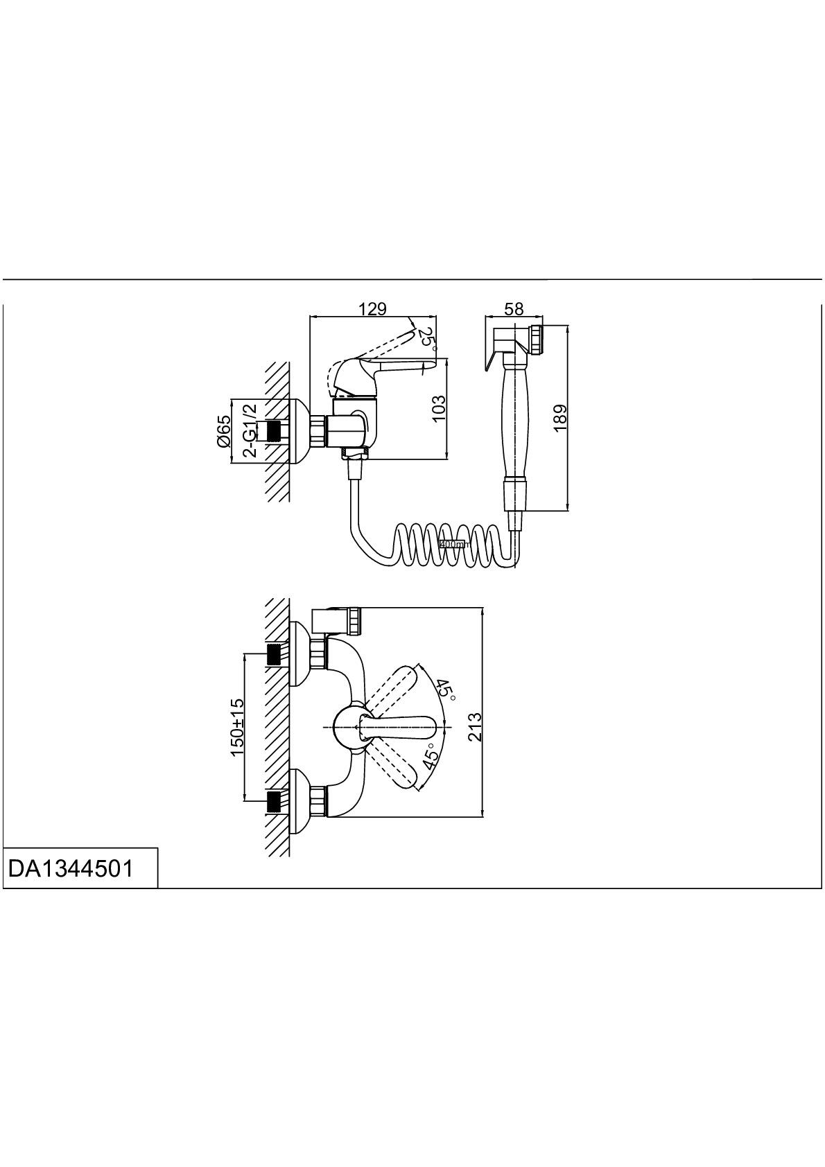 Смеситель для душа D&K Rhein.Ambrosius DA1344501 с гигиеническим душем хром