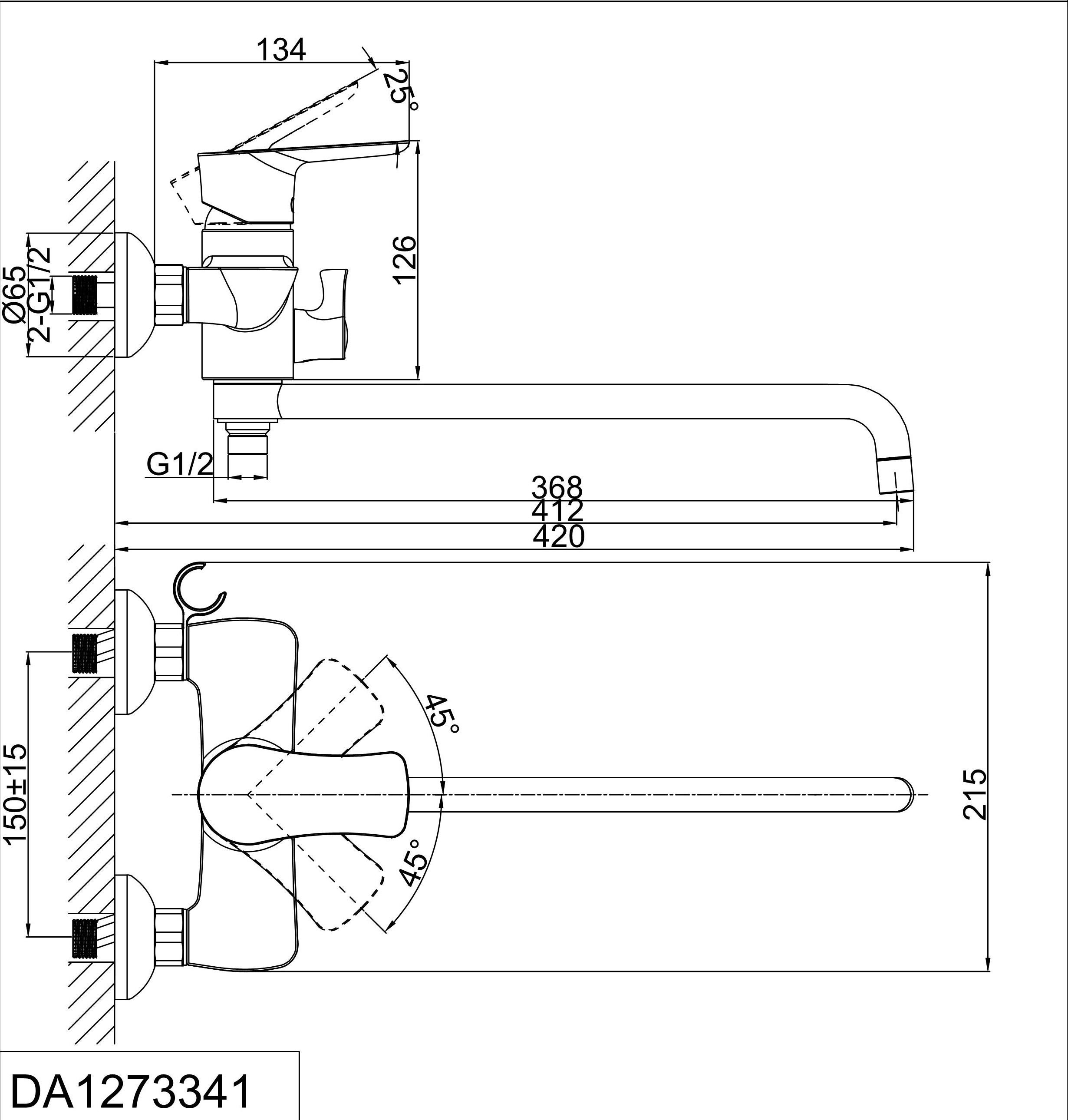Смеситель для ванны с душем D&K Rhein.Reisling DA1273341 длинный излив хром