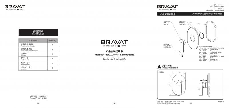 Встраиваемый смеситель с одним выходом BRAVAT Gina PB865104CP-ENG